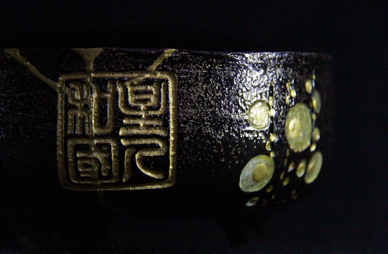hoshinchu wakoku